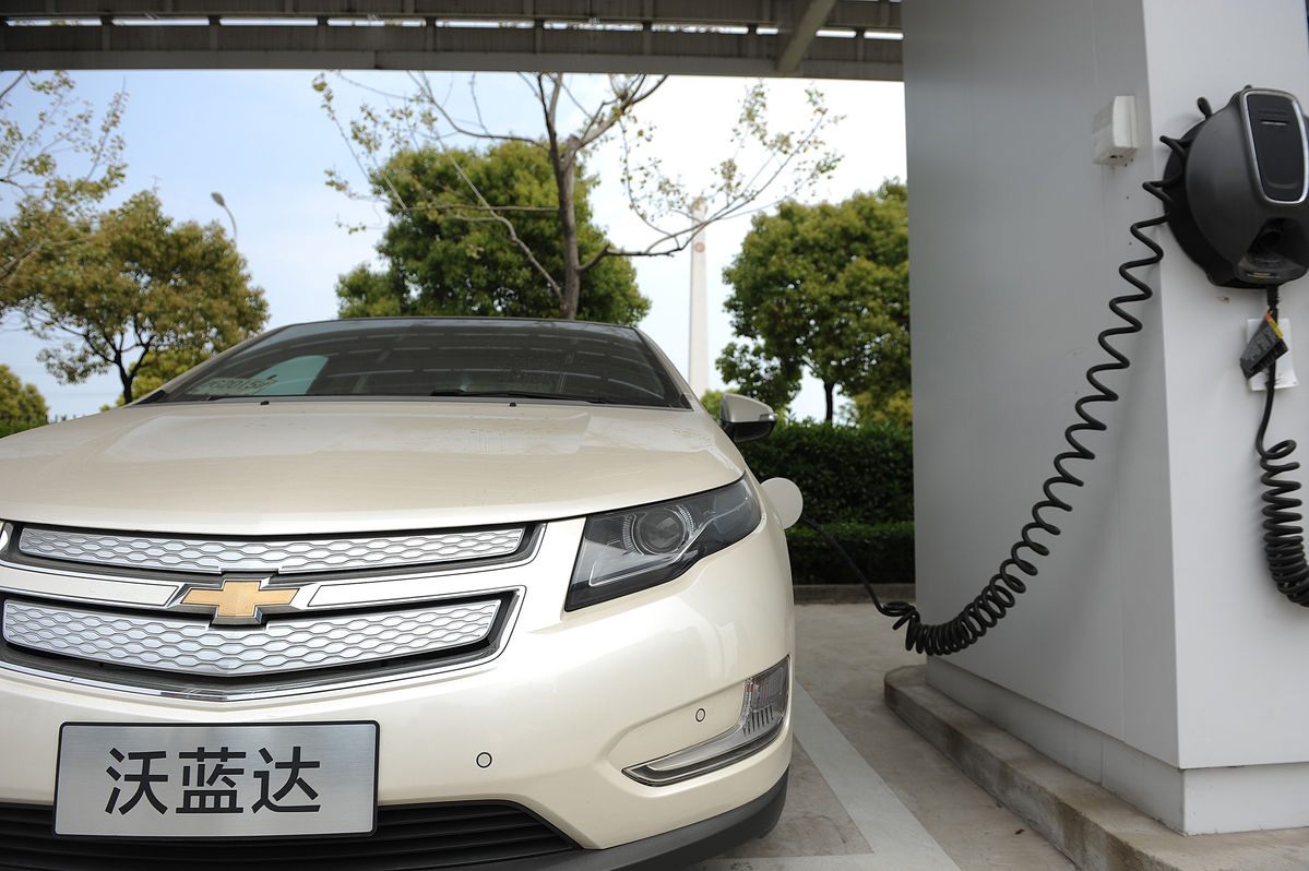 China Fossil Fuel Deadline Shifts Focus To Electric Car Race Eco News Gm Volt Engine Diagram